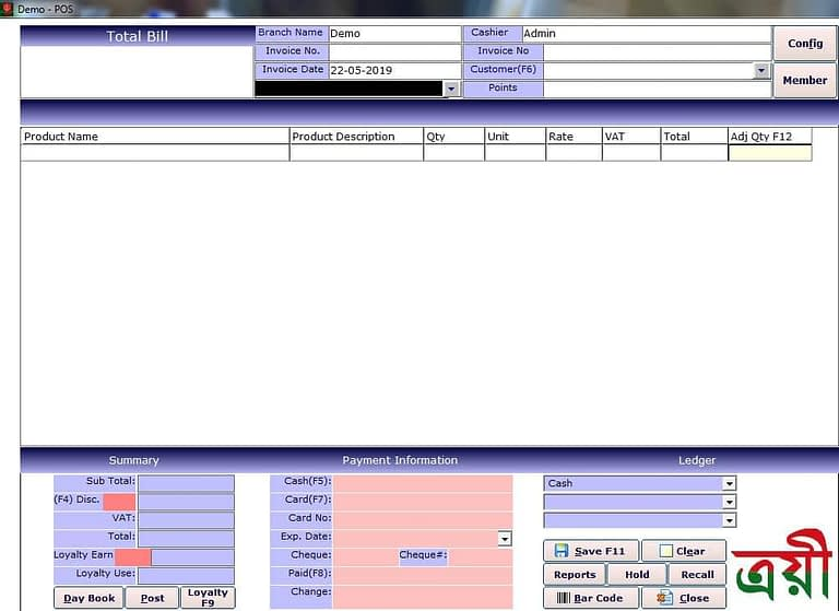 POS Software in BD
